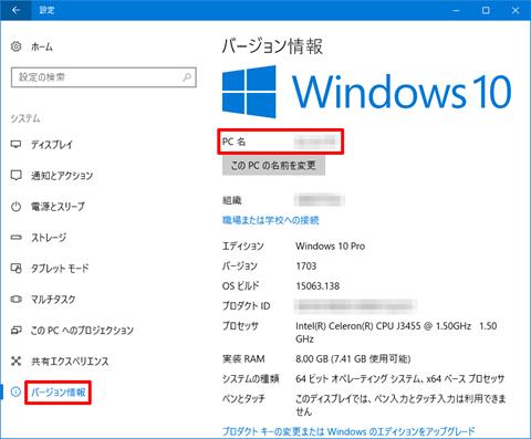 Windows10-necessary-to-use-Microsoft-Account-44