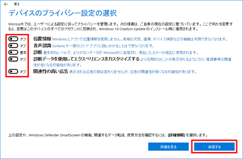 Windows10-v1703-Windows-Update-Process-03