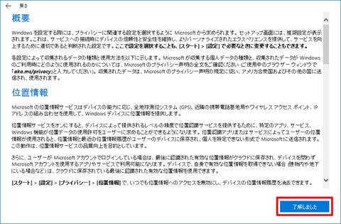 Windows10-v1703-Windows-Update-Process-05