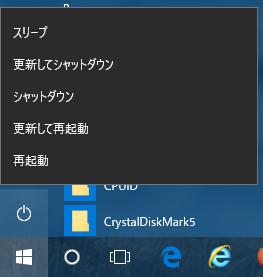Windows10-v1703-Windows-Update-Process-20