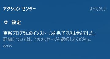 Windows10-v1703-Windows-Update-Process-21