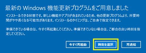 Windows10-v1703-Windows-Update-Process-24
