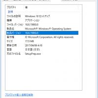 Вместе с выходом Windows 10 была выпущена специальная утилита Media  Creation Tool, предназначенная для загрузки дистрибутива операционной системы и создания загрузочного носителя. Кроме того,  Media Creation Tool можно использовать как альтернативный вариант...