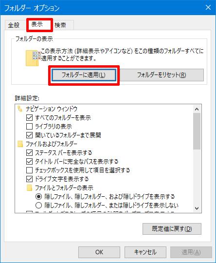 Windows10-v1703-problem-04