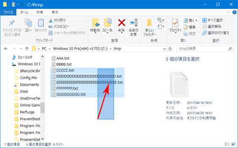 Windows10-v1703-problem-10