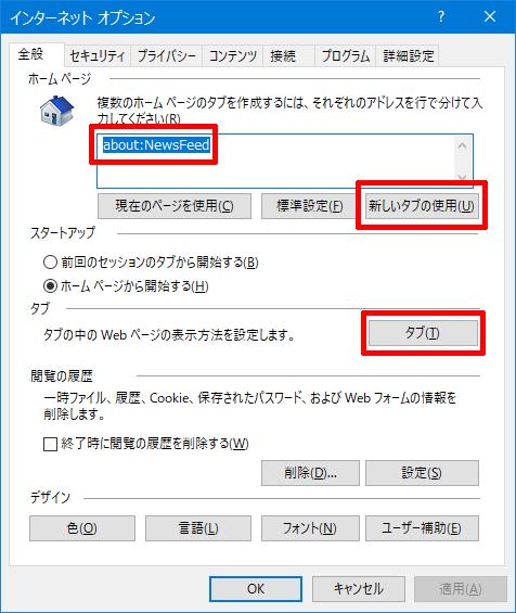 Windows10-v1703-problem-12