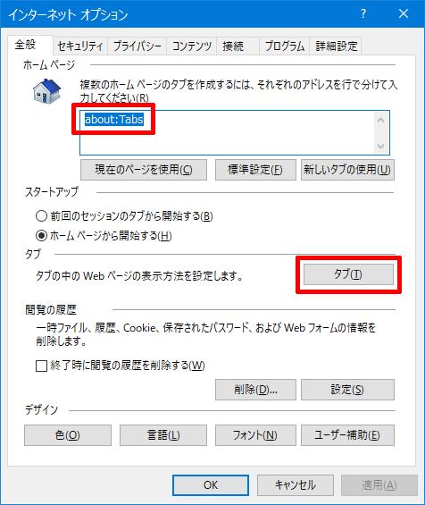Windows10-v1703-problem-14