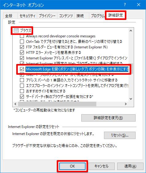 Windows10-v1703-problem-18