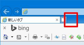 Windows10-v1703-problem-19