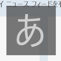 Windows10-v1703-problem-21