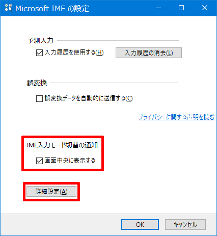 Windows10-v1703-problem-25