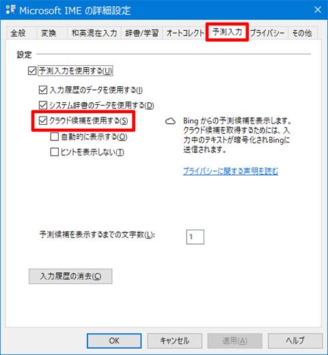 Windows10-v1703-problem-26