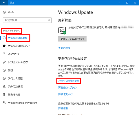 Windows10-v1703-problem-31