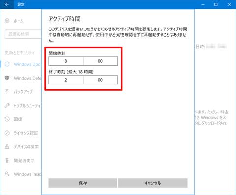 Windows10-v1703-problem-32