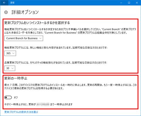 Windows10-v1703-problem-34