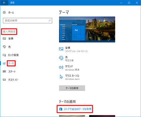 Windows10-v1703-problem-51