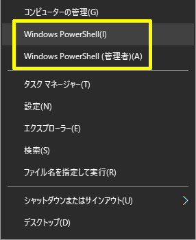 Windows10-v1703-problem-71
