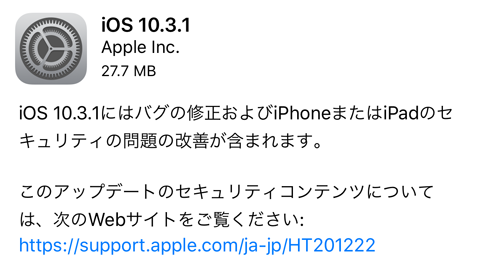 iOS-10-3-1-iPhone6plus-01