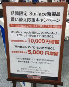 New-Surface-Pro-02