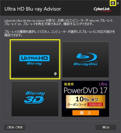 Ultra-HD-Blu-ray-Advisor-01