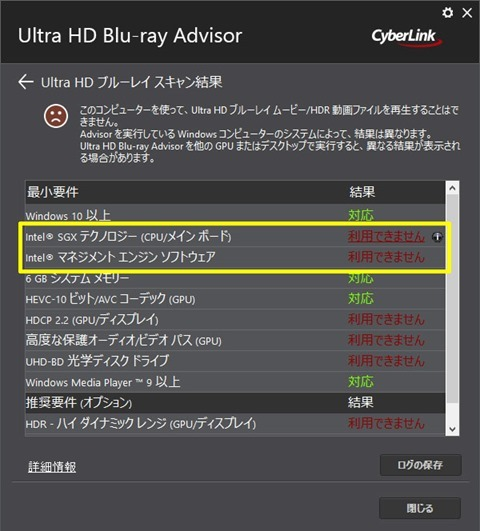 Ultra-HD-Blu-ray-Advisor-02