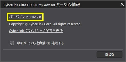 Ultra-HD-Blu-ray-Advisor-04