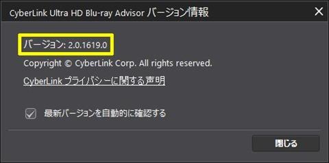 Ultra-HD-Blu-ray-Advisor-04