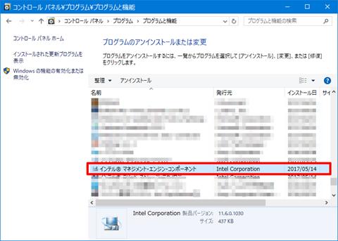 Ultra-HD-Blu-ray-Advisor-05