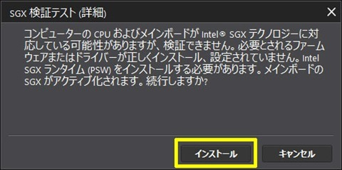 Ultra-HD-Blu-ray-Advisor-07