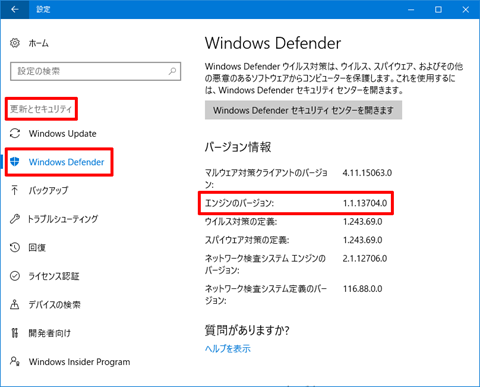 Windows-Defender-Bug-2017-May-01
