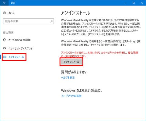 Windows-Mixed-Reality-11