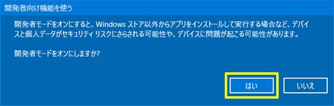Windows-Mixed-Reality-23