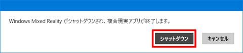 Windows-Mixed-Reality-31