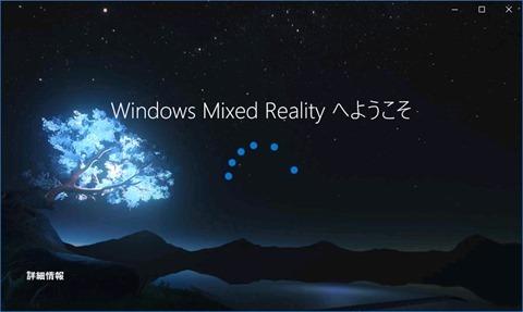 Windows-Mixed-Reality-35