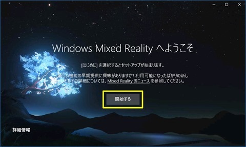 Windows-Mixed-Reality-36