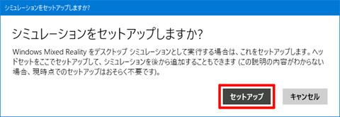 Windows-Mixed-Reality-39