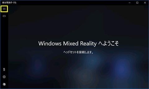 Windows-Mixed-Reality-41