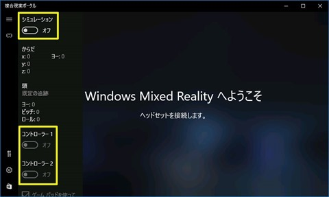 Windows-Mixed-Reality-43