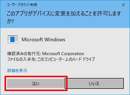 Windows-Mixed-Reality-44