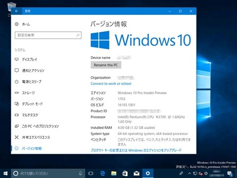 Windows10-build16193-1001-01