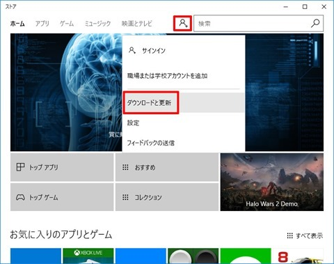 Windows10-v1607-clean-install-102