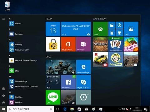 Windows10-v1607-clean-install-104