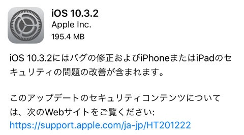 iOS-10-3-2-iPhone6plus-01