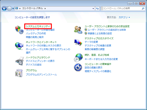 must-enable-Windows7-auto-update-01