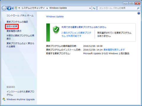 must-enable-Windows7-auto-update-03