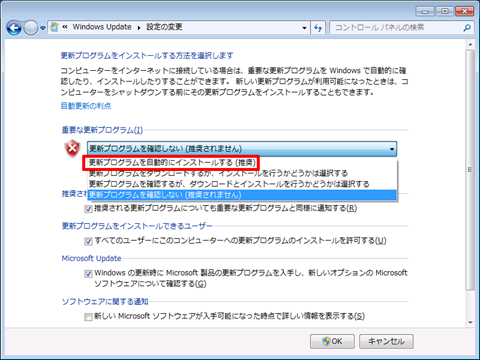must-enable-Windows7-auto-update-05