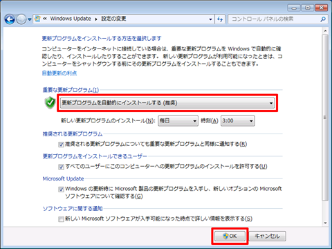 must-enable-Windows7-auto-update-06