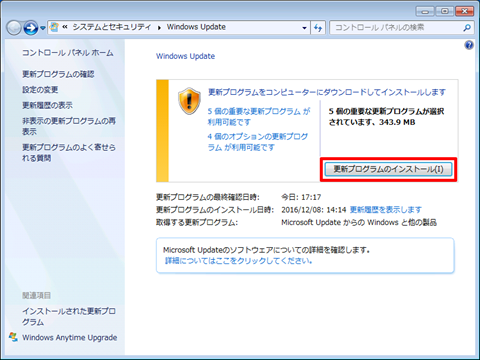 must-enable-Windows7-auto-update-08