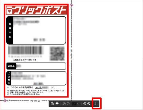 Click-Post-Printing-revised-14