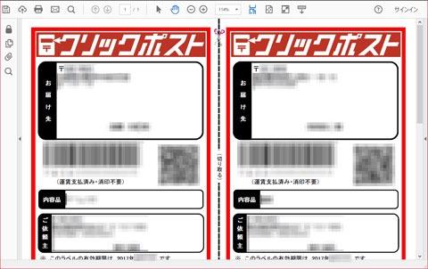 Click-Post-Printing-revised-26